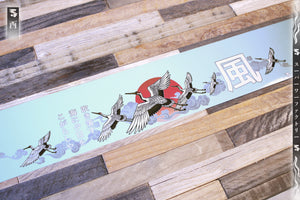 Godai Elements Wind Windshield Banner