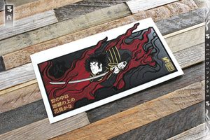 ☆LIMITED☆ Godai Elements Fire Sticker