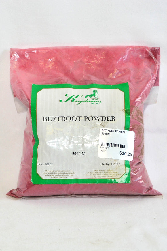 KUGELMANS BEETROOT POWDER 500GM