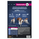 EUKANUBA DOG ADULT MATURE MEDIUM 15KG | Southside Stockfeeds Kilmore