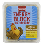 PETERS ENERGY BLOCK DRIED MEALWORMS 280G | Southside Stockfeeds Kilmore