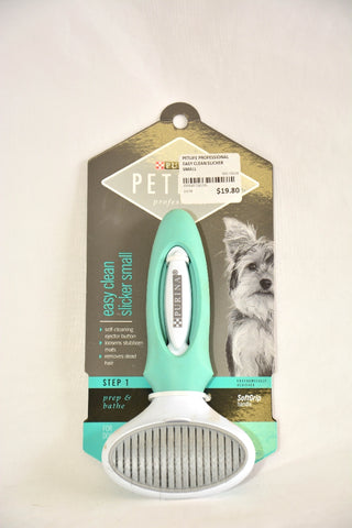 PETLIFE PROFESSIONAL EASY CLEAN SLICKER SMALL | Southside Stockfeeds Kilmore