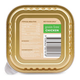 BLACKHAWK DOG GRAIN FREE CHICKEN SACHET 100G | Southside Stockfeeds Kilmore