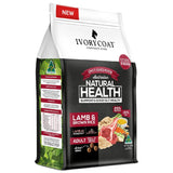 IVORY COAT ADULT DOG LAMB & BROWN RICE 18KG | Southside Stockfeeds Kilmore