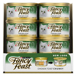 FANCY FEAST CHICKEN & GIBLET PATE GOURMET 85G. | Southside Stockfeeds Kilmore