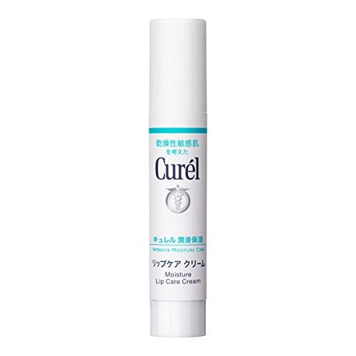 Curel JAPAN Kao Curel Lip Care Stick 4.2g