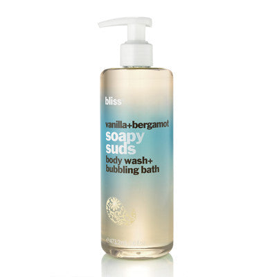 Green & Spring Relaxing Light Bath Oil 100ml