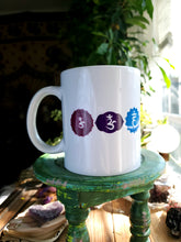 Load image into Gallery viewer, Seven Chakra Ceramic Mug