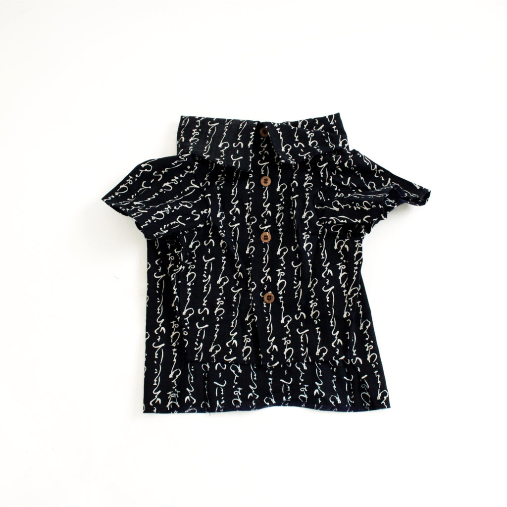 Indigo Character Linen Button Down Shirt