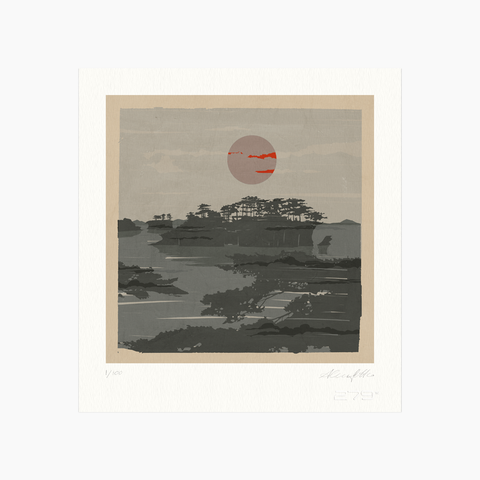 Shout (Alessandro Gottardo) / Land of the Liar Sun no. 1