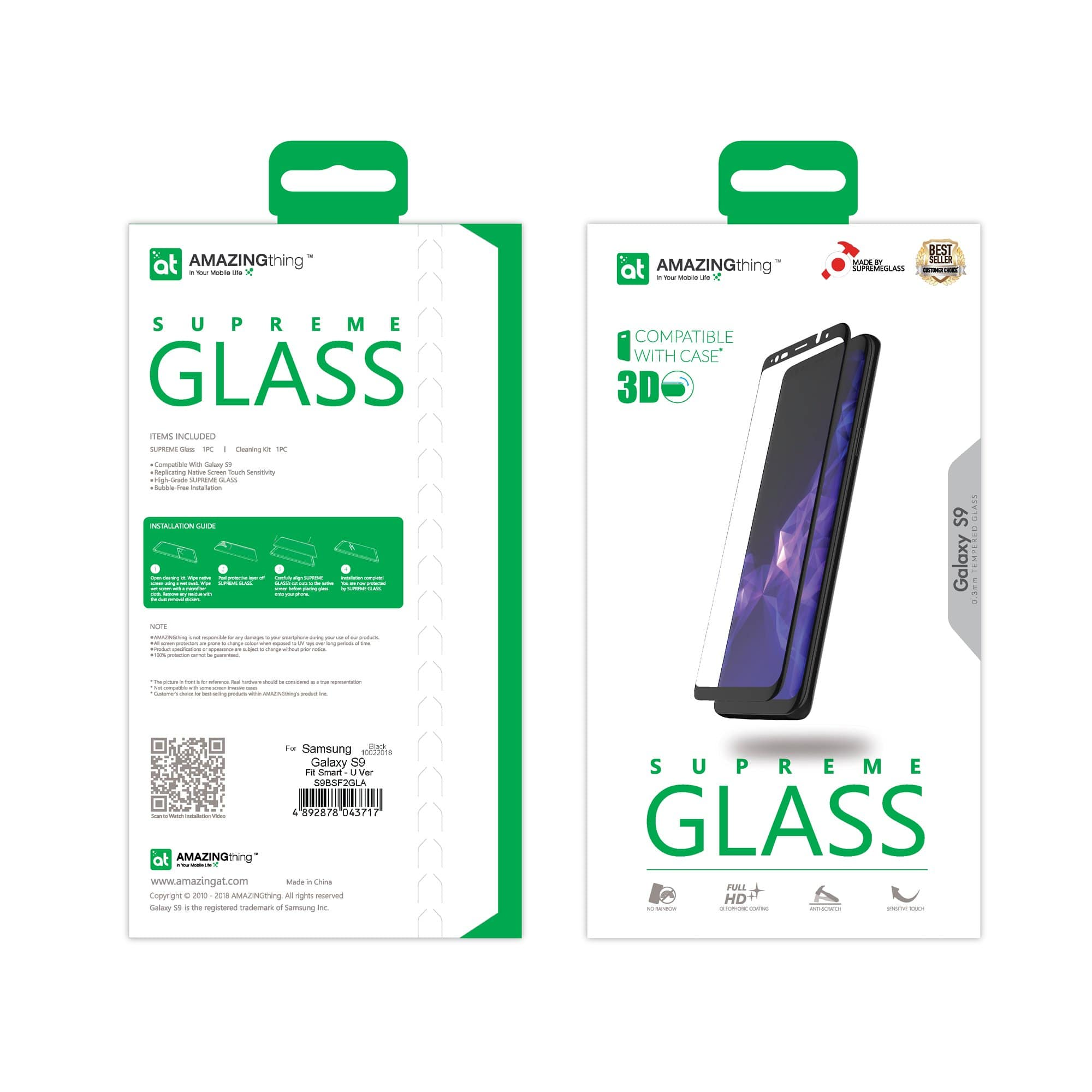 AMAZINGthing SupremeGlass U-Fit Smart for Galaxy S9 (Full Adhesive) - Case Studio