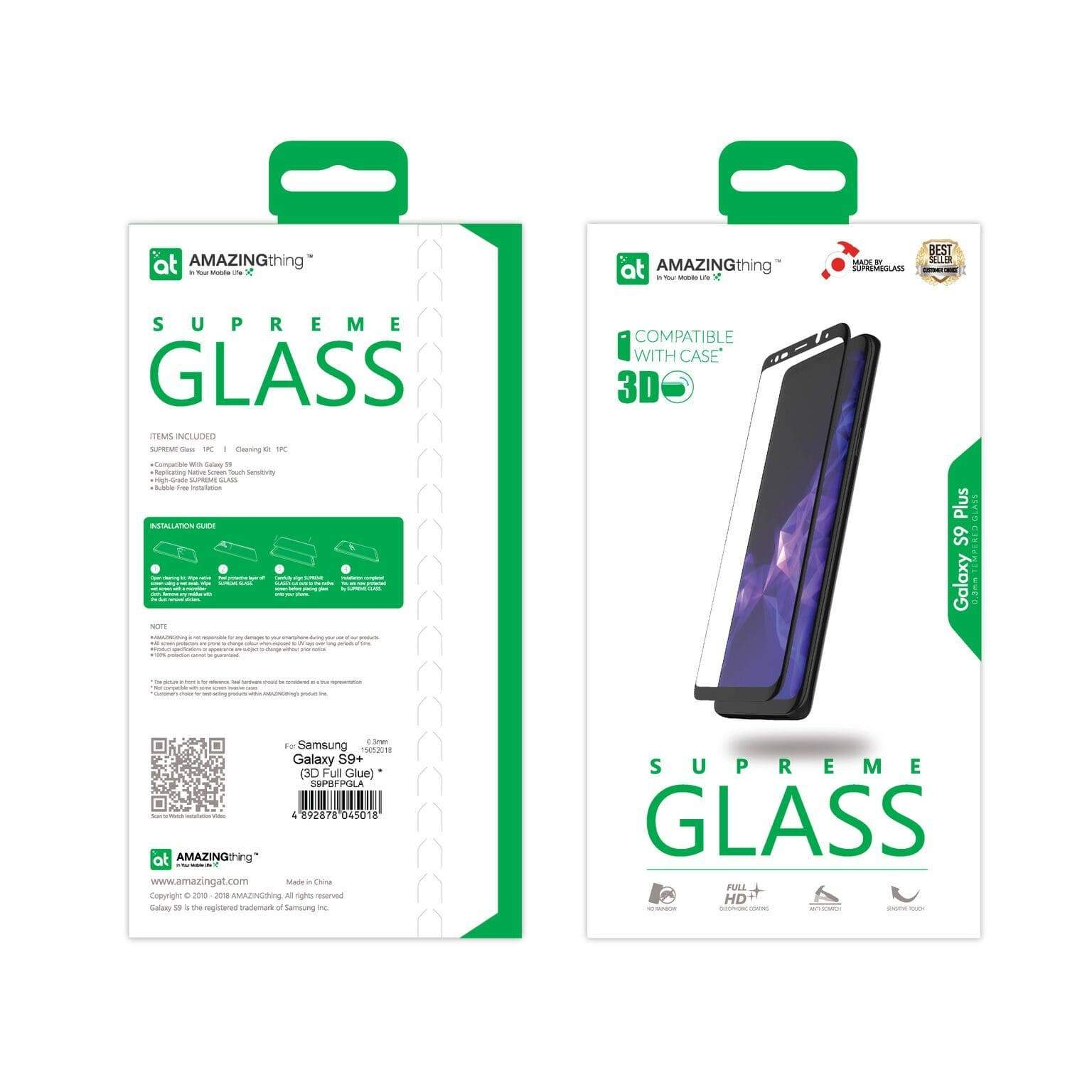 AMAZINGthing SupremeGlass U-Fit Smart for Galaxy S9 Plus (Full Adhesive) - Case Studio