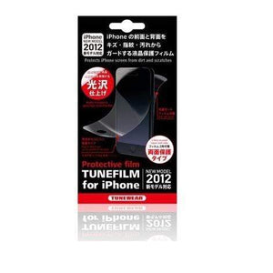 Tunefilm Screen Protector for iPhone SE/5/5S - Case Studio