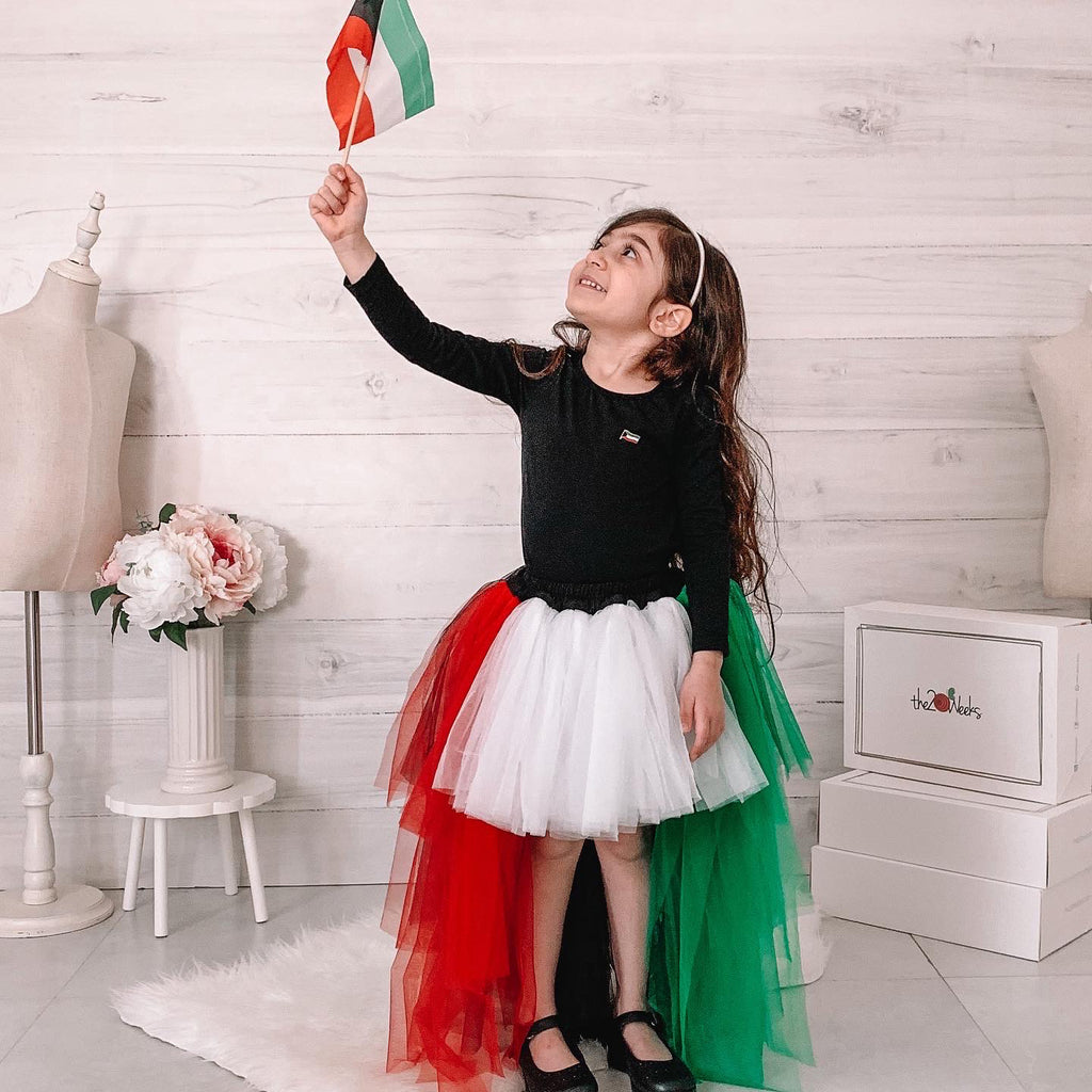 Kuwait National Day Signature Tutu 2021
