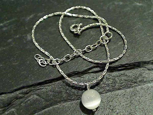 "9.5""-10.5"" Glass Cat's Eye, Sterling Anklet"
