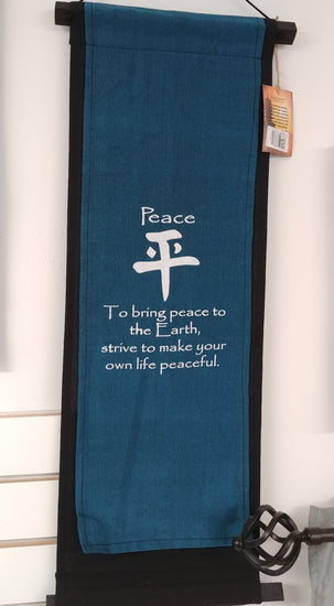 Peace Scroll Banner 27'' x 10''