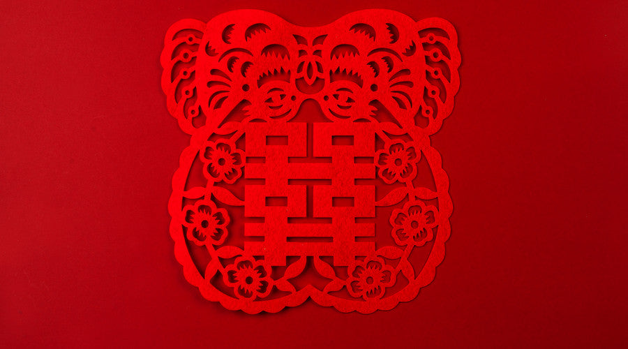 Chinese wedding red paper cut double happiness