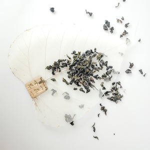 125g Loose Leaf Chinese Tie Kuan Yin Tea Oolong tea leaves