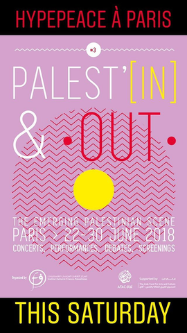 PALEST'IN AND OUT HYPEPEACE 2018 PALESTINE PARIS FRANCE POP-UP