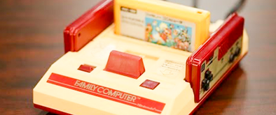 Have you considered inviting a Famicom into your home?