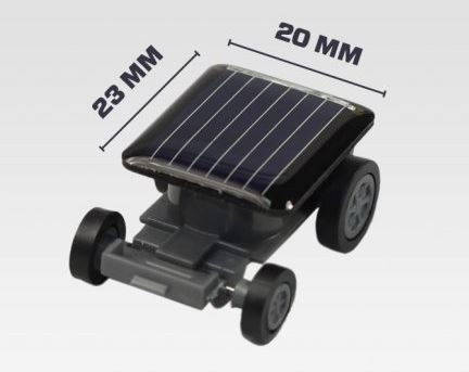 Smallest solar Car in the world!