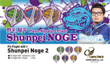 Shunpei Noge 2- Fit Flight Special Collaboration Player Signature