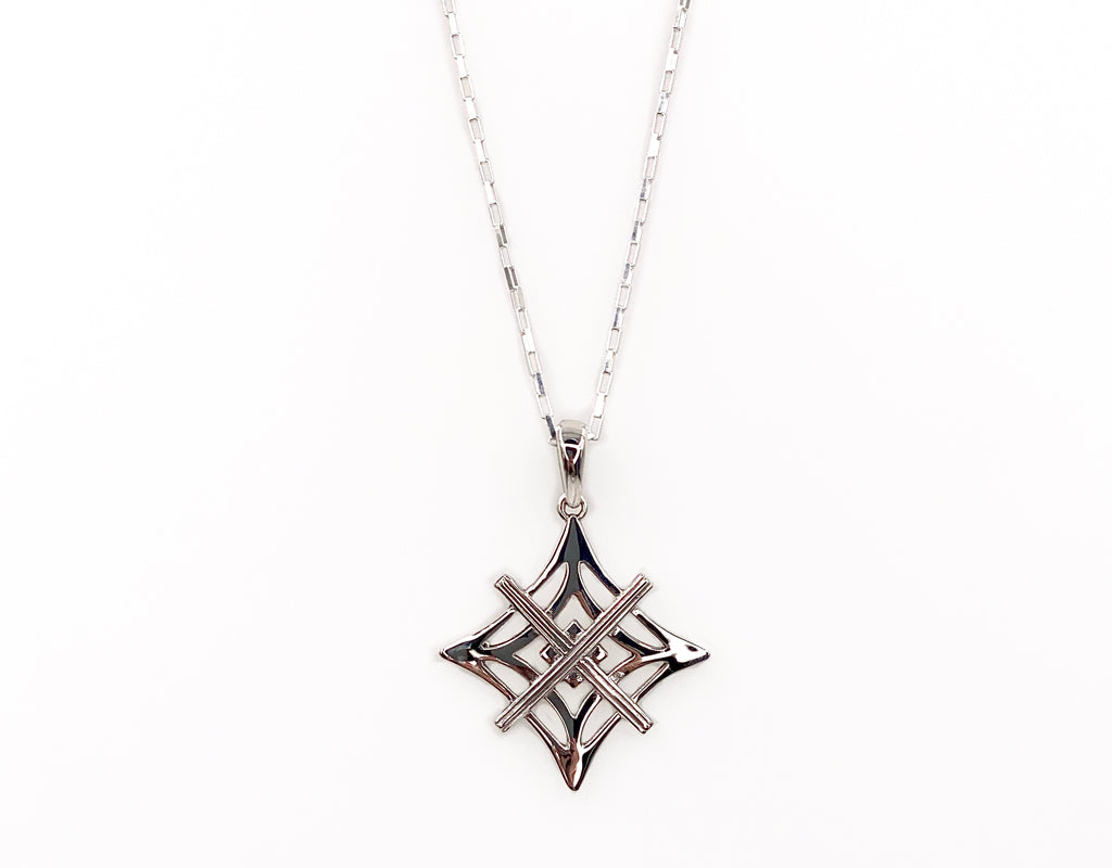 Silver Signature Necklace