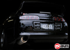 Supra Carbon Fibre Exhaust Shield
