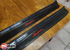 Supra Carbon Door Sills