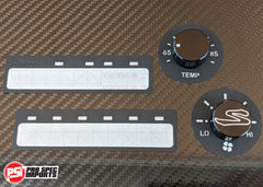 USA Supra Interior - Stealth Black Billet HVAC 6pc Combo