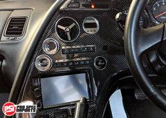 JDM S2 Supra Interior - Brushed Stainless HVAC 9pc Deluxe Combo