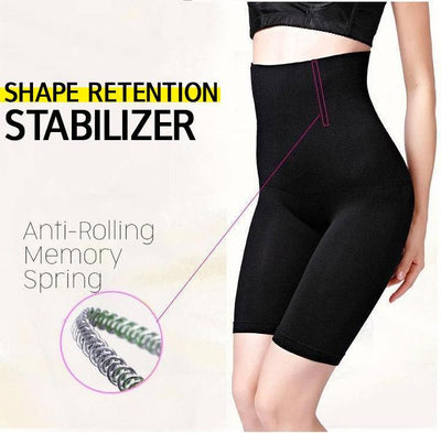 Seamless Butt & Tummy Sculpting Shapewear