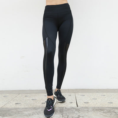 Black Hollow Breathable Mesh Splicing Leggings