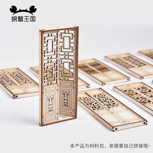 9pcs Miniature Chinese Style Wooden  Door