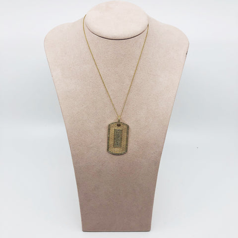 Yellow Gold Textured Dog Tag Pendant