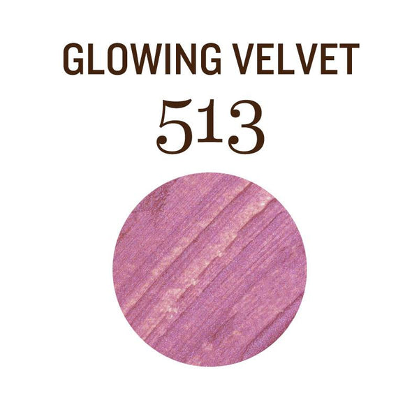 Miniature - Lipstick Glowing Violet 513