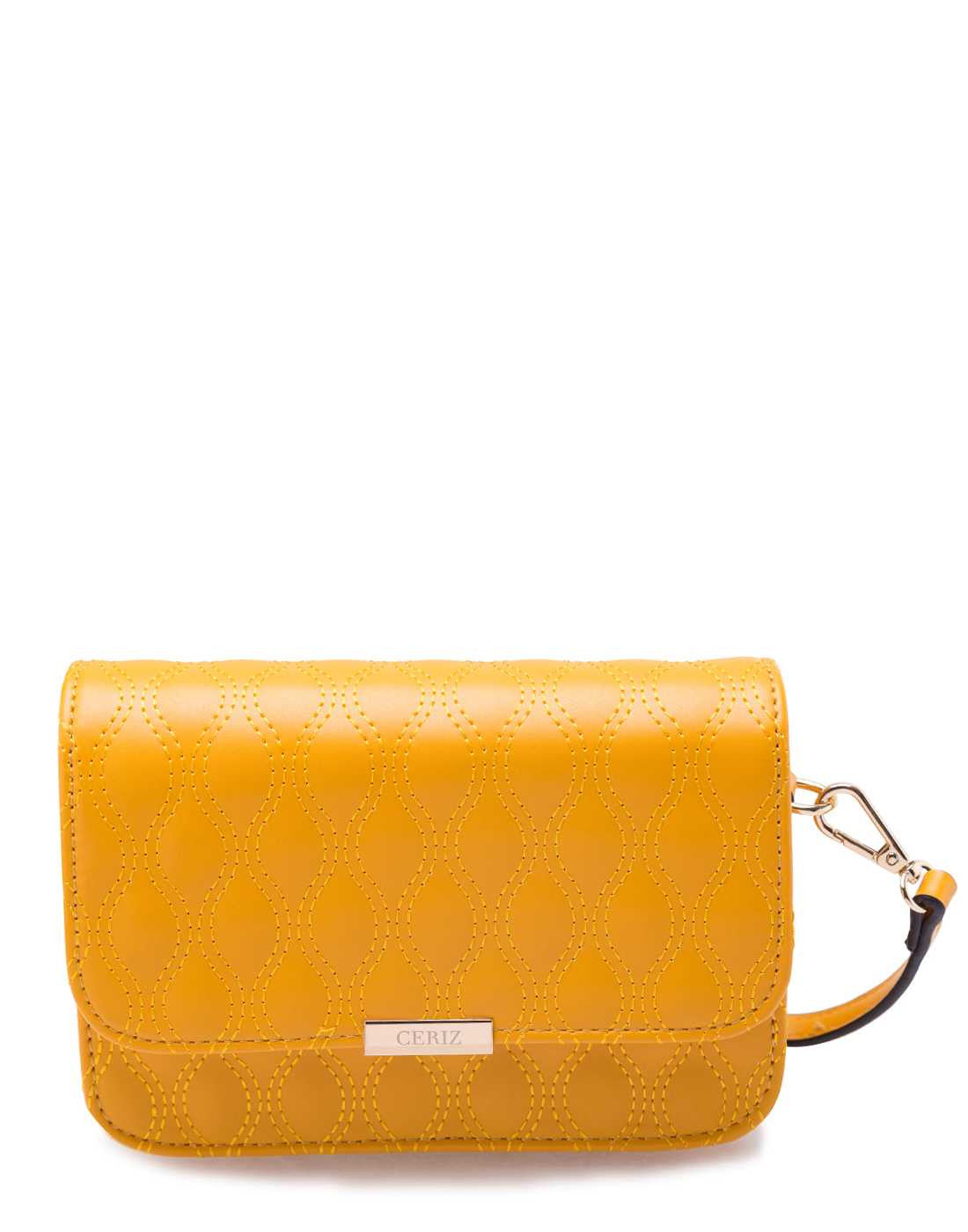 Quilted Mustard Sling Bag