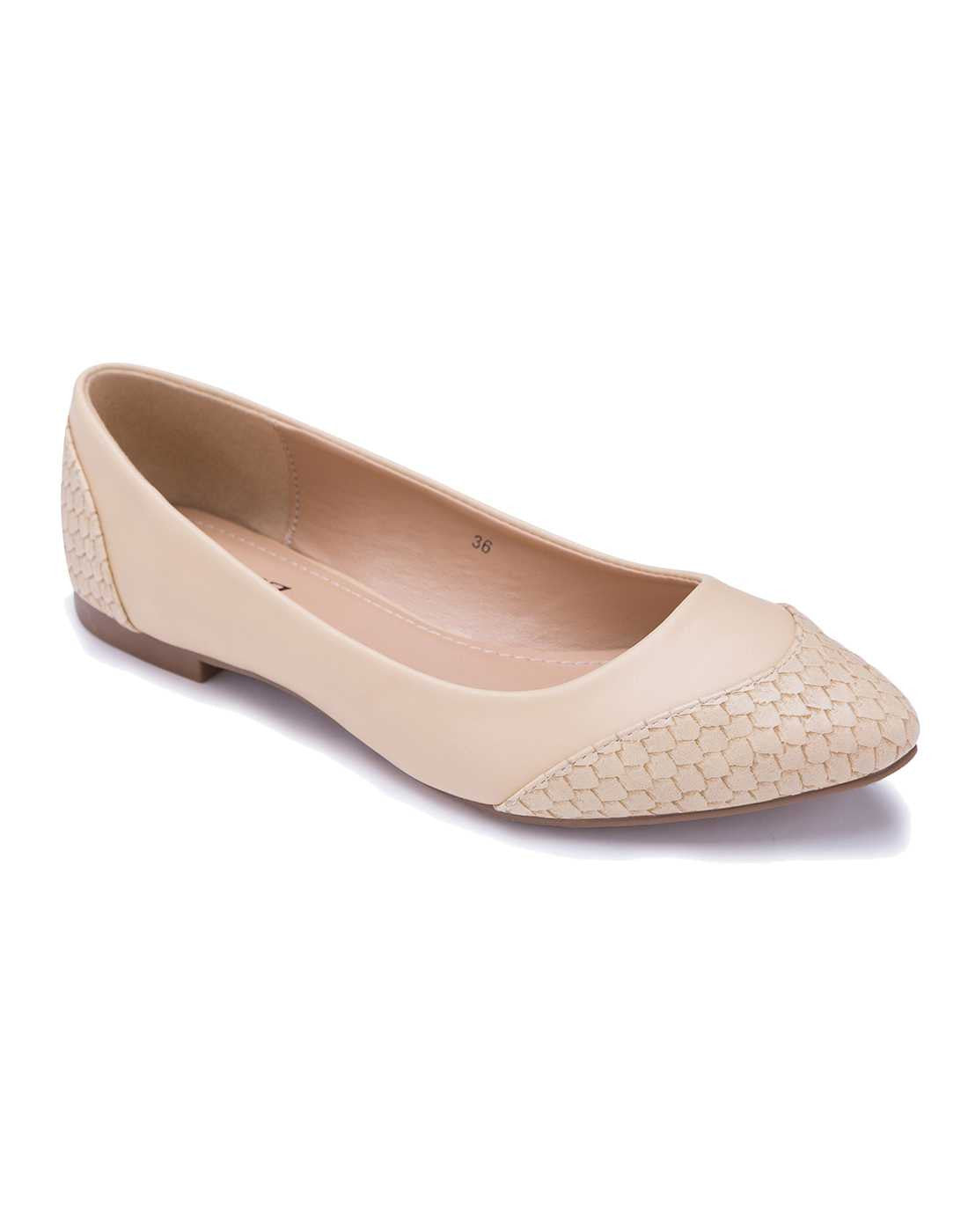 Panelled Cream Ballerinas