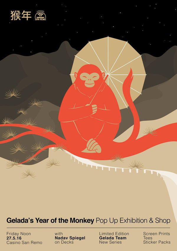 Year Of The Monkey || A3 Original Illustration Poster, Digital Print