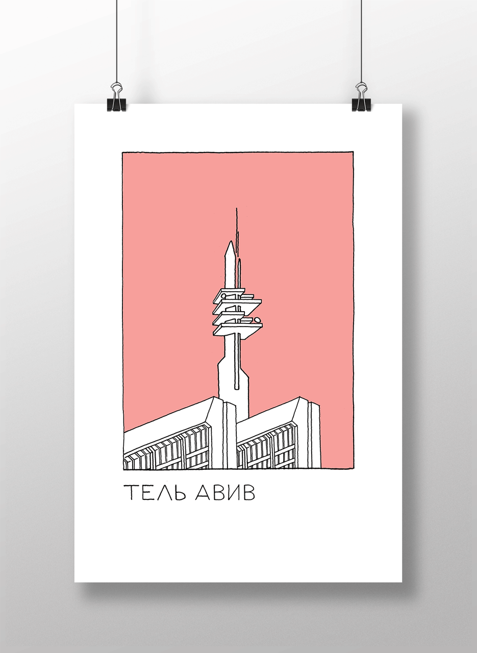 Tel Aviv Art Print | by Kiril Cherikover