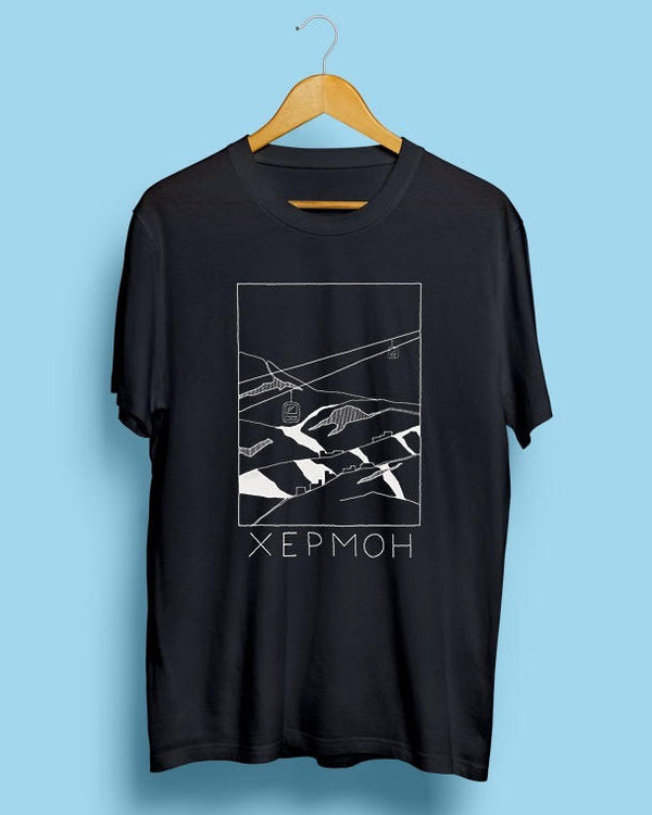Mount Hermon by Kiril Cherikover Black Unisex T-Shirt
