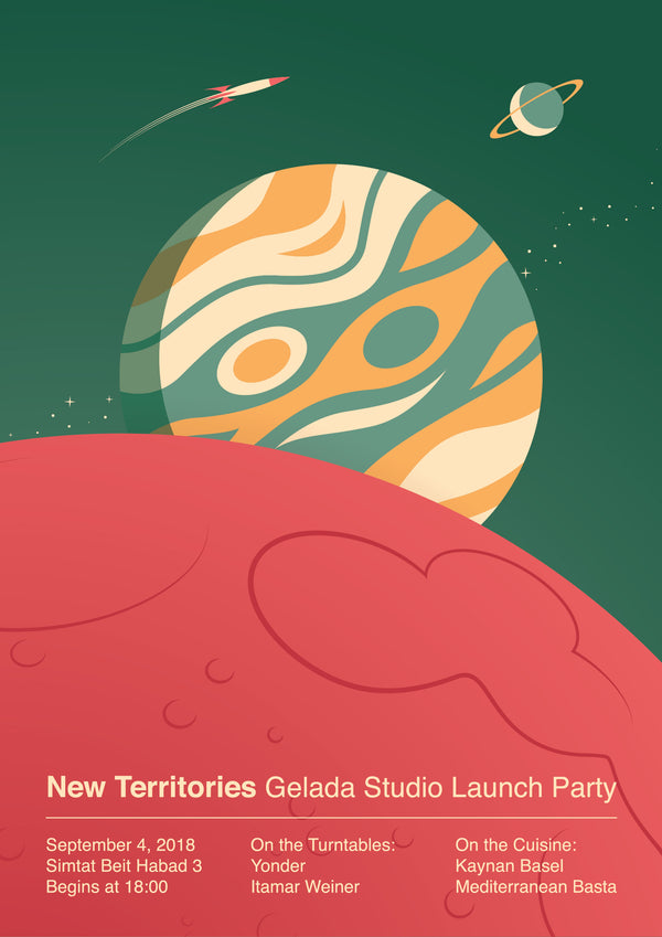 New Territories | Original Illustration Poster, Digital Print
