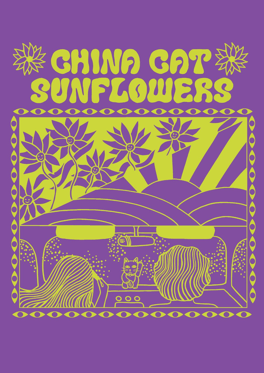 China Cat Sunflowers Print | Gal Melnick