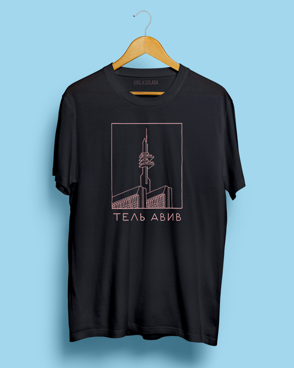Tel Aviv by Kiril Cherikover Black Unisex T-Shirt