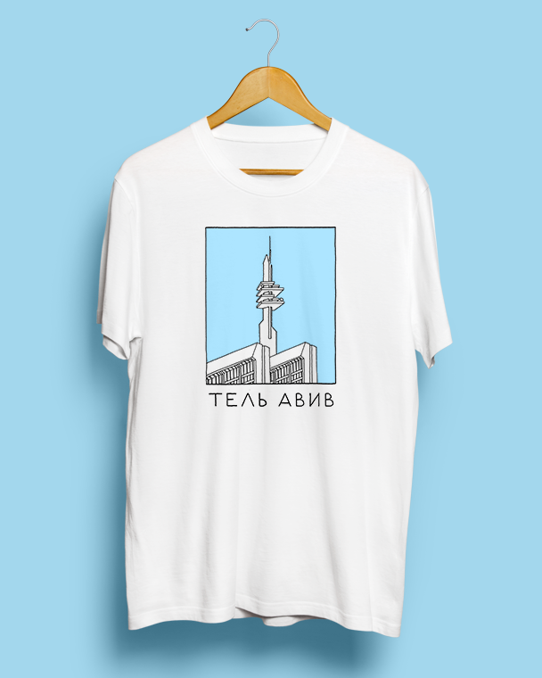 Tel Aviv by Kiril Cherikover | White Unisex T-Shirt