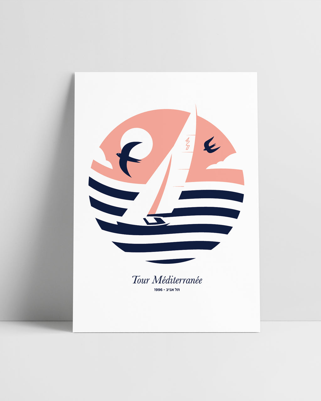 Mediterranean Tour 4.20 [Cream White] | Original Illustration Poster, Digital Print