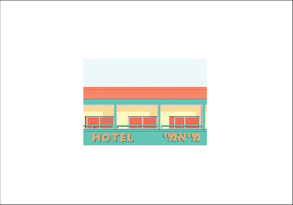 Hotel Miami by Kiril Cherikover | Fine Art Print