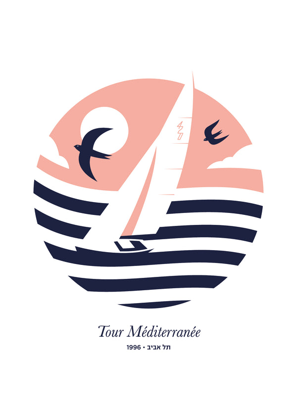 Mediterranean Tour 4.20 [Cream White] | A3 Original Illustration Poster, Digital Print