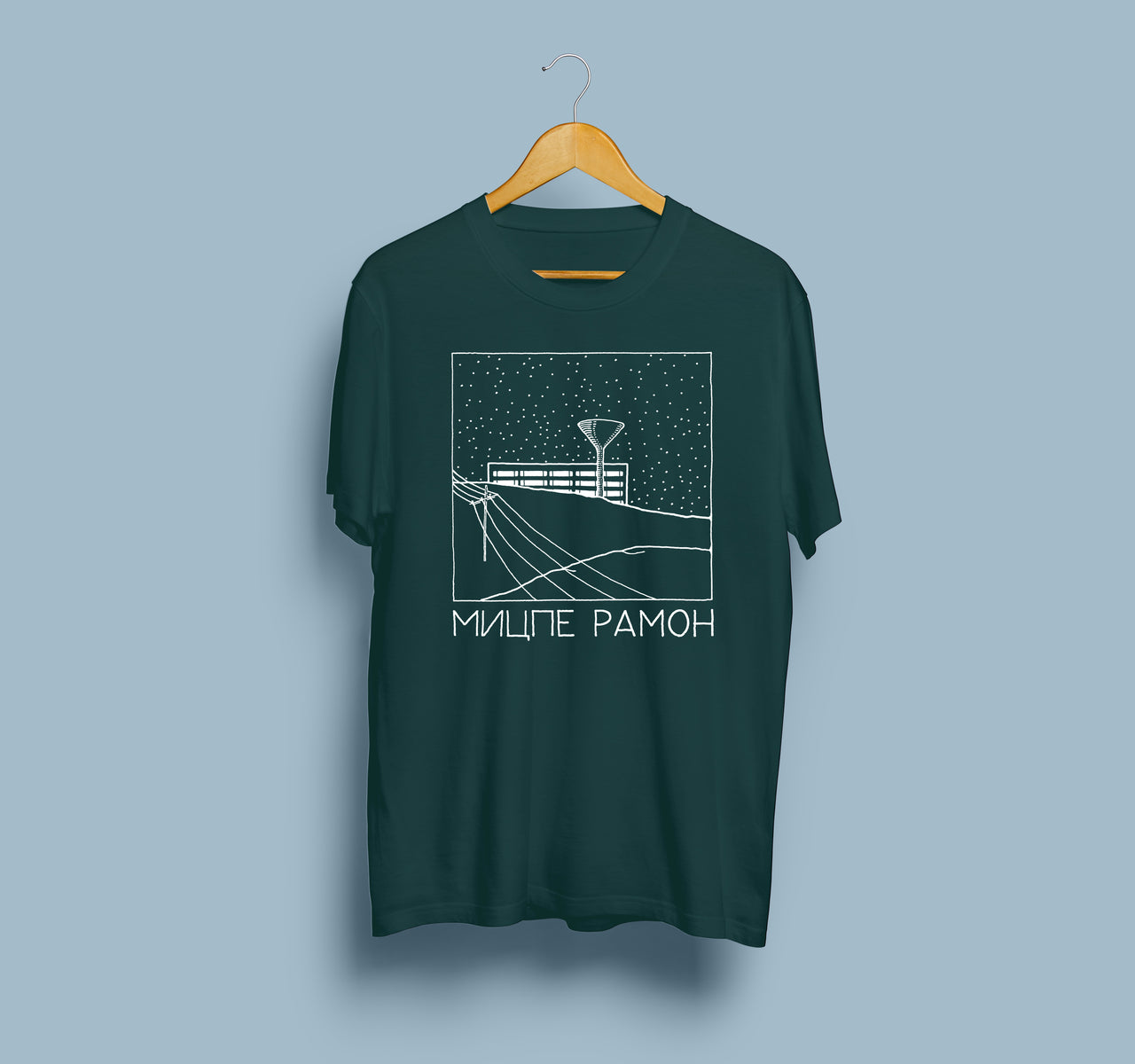 Mitzpe Ramon by Kiril Cherikover Green Unisex T-Shirt