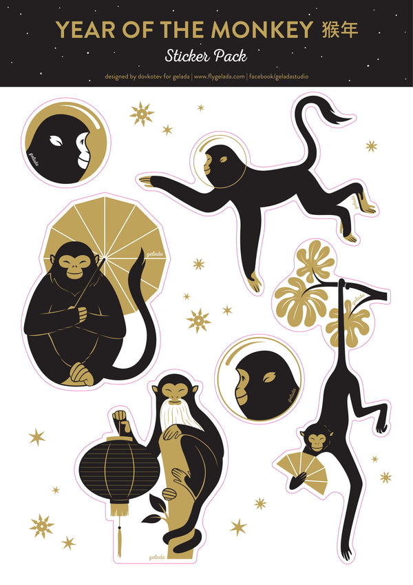 30% OFF HOLIDAY SALE | Year of the Monkey || Vinyl Sticker Pack